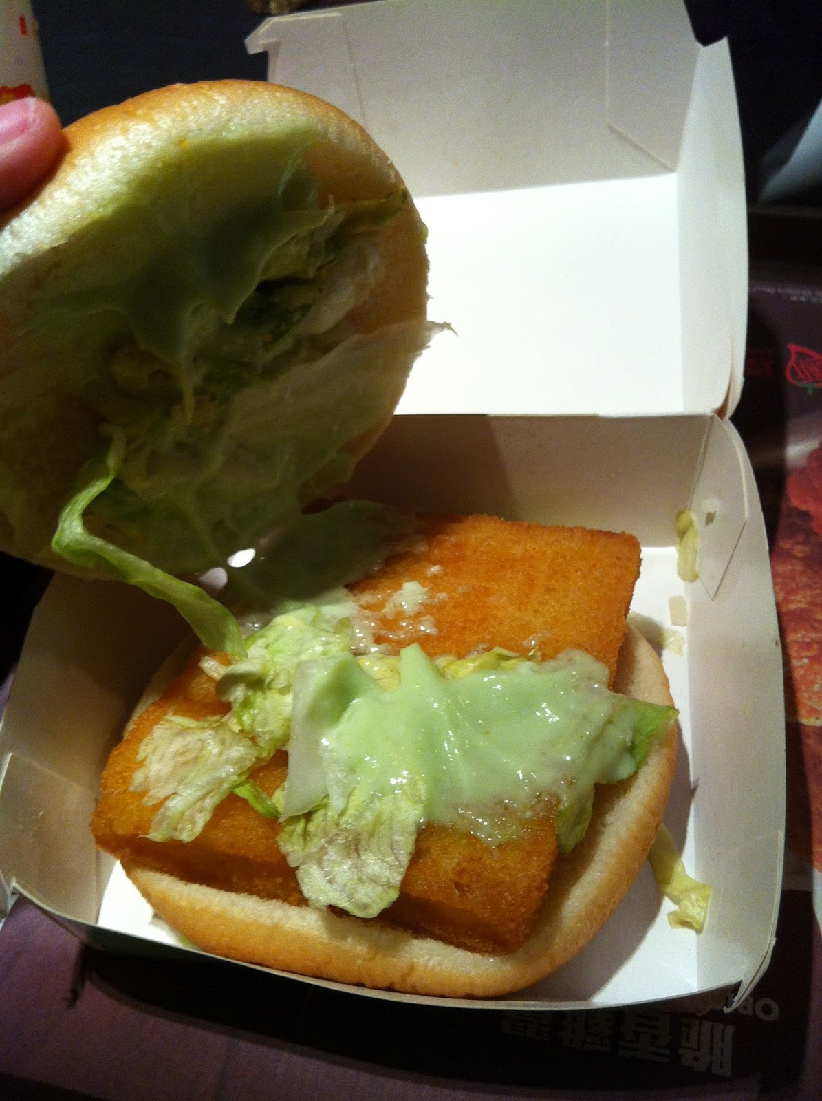 Mcdonald s in hong kong epic wasabi filet o fish and for Mcdonalds fish fillet