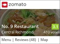 No.9 Restaurant 九記 on Urbanspoon
