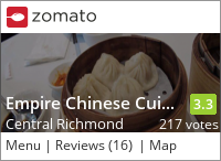 Empire Chinese Cuisine 金粵軒海鮮酒家 on Urbanspoon