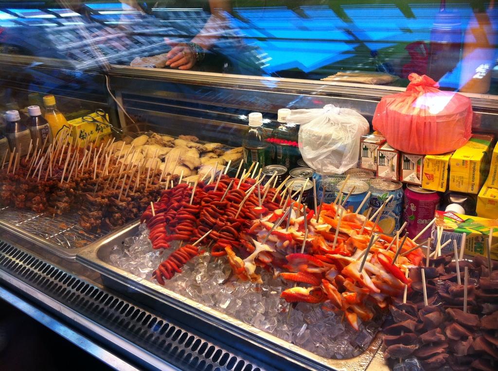 Hongkong Street Food Menu