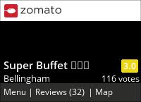 Super Buffet 北海道 on Urbanspoon