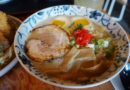 Yuzu Shokutei – Come Here For The Chicken Truffle Ramen
