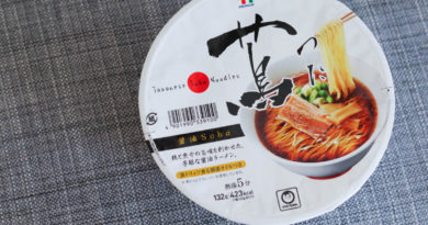 Michelin-Starred Tsuta Ramen: Instant vs The Real Deal Review