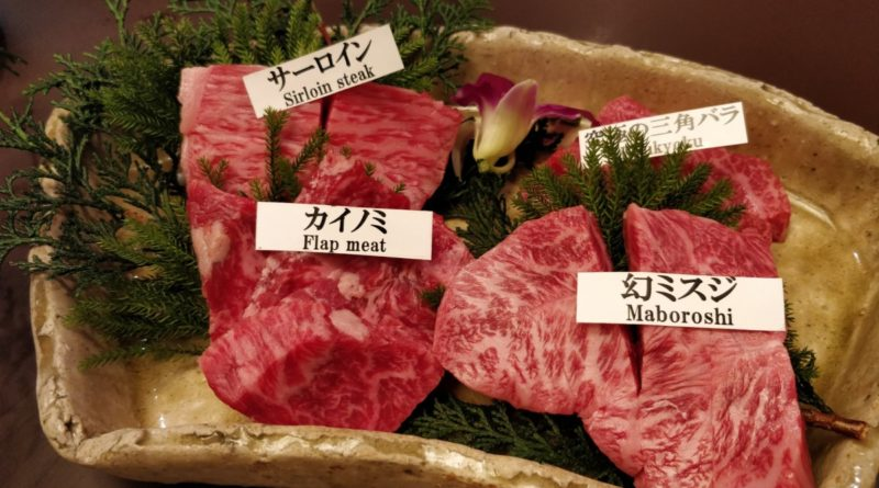 Matsusakagyu Yakiniku M (Osaka) – Wagyu Beef Dinner Worth $100 Per Person?