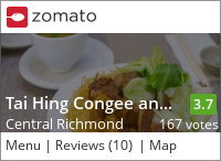 Tai Hing Congee and Noodle House 大興粥麵之家 on Urbanspoon